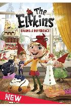 Jet Centre - Movie House Cinema - The Elfkins