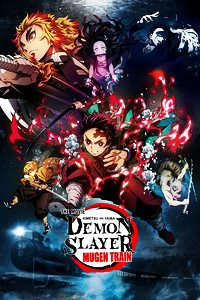 Demon Slayer: The Movie Poster